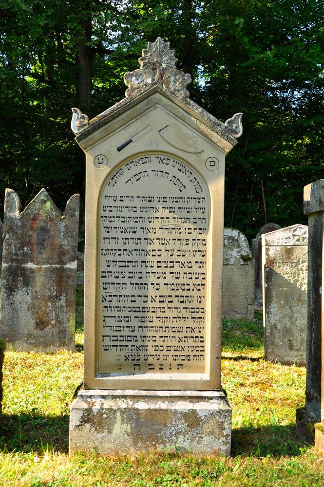 Judenfriedhof_Freudental_09-2016_382_WEB