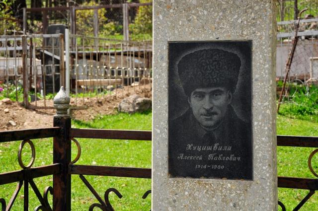 Friedhof Georgien bei Gergeti